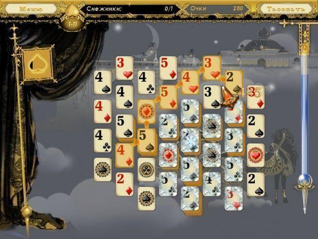 5 карточных королевств - Screenshot 5/7