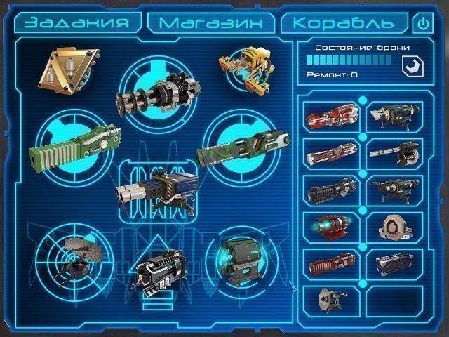 http://s8.ru.i.alawar.ru/images/games/envoy/envoy-screenshot6.jpg