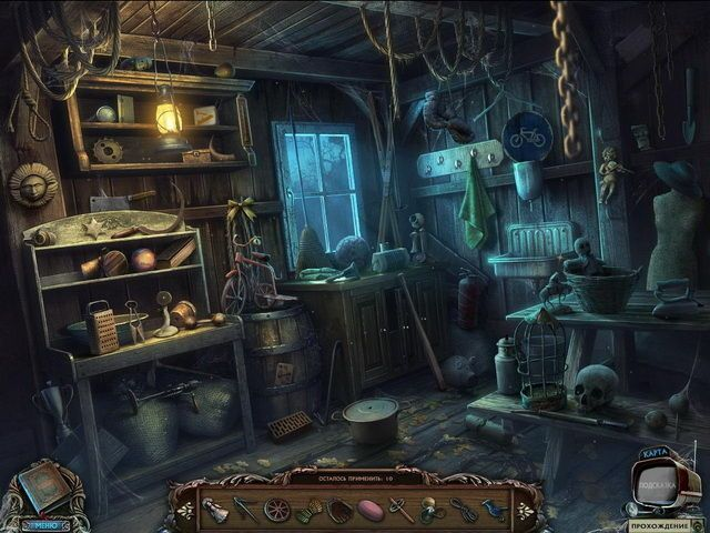 http://s8.ru.i.alawar.ru/images/games/forbidden-secrets-alien-town-collectors-edition/forbidden-secrets-alien-town-collectors-edition-screenshot4.jpg