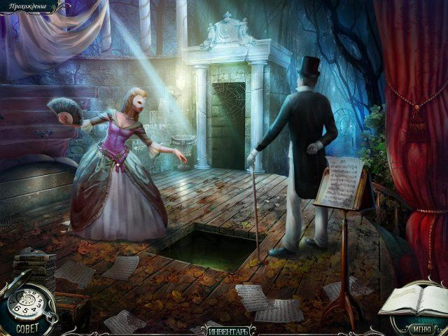 http://s8.ru.i.alawar.ru/images/games/grim-tales-the-bride-collectors-edition/grim-tales-the-bride-collectors-edition-screenshot6.jpg