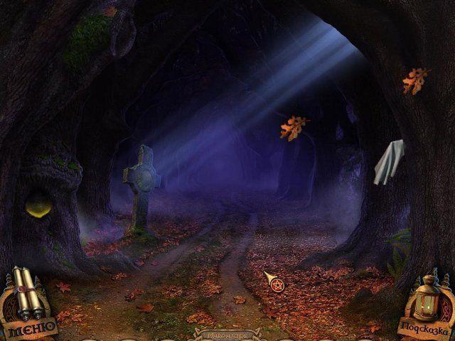 Скрин 1 из игры Экзорцист 3. У истоков зла