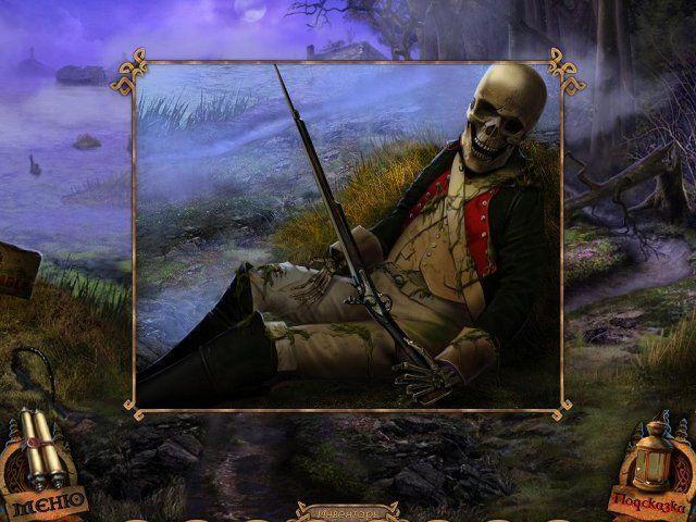 Скрин 2 из игры Экзорцист 3. У истоков зла