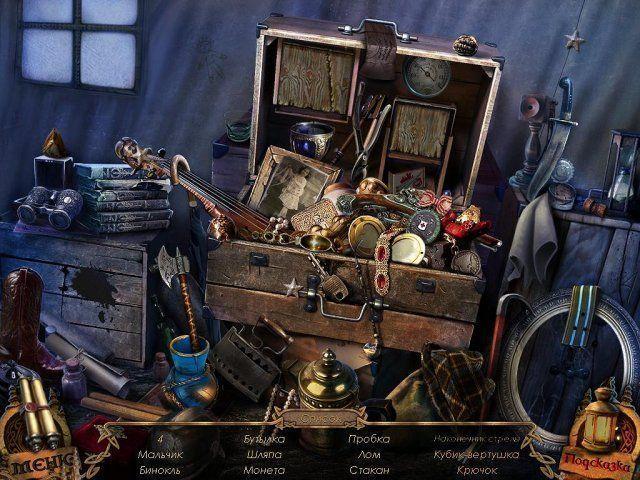 Скрин 3 из игры Экзорцист 3. У истоков зла