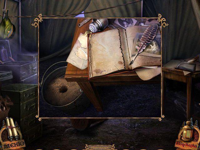 Скрин 4 из игры Экзорцист 3. У истоков зла