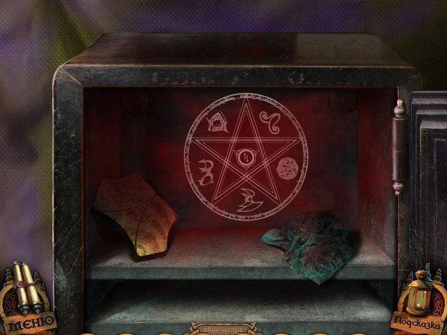 Скрин 5 из игры Экзорцист 3. У истоков зла