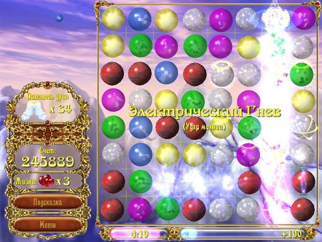 Волшебные пузыри