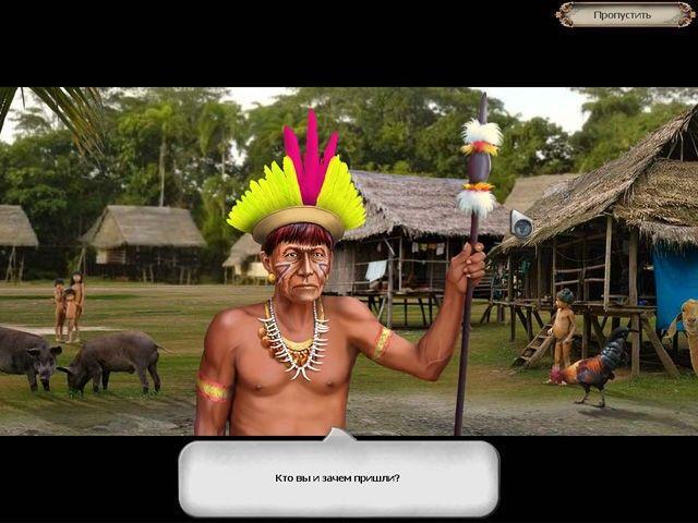 http://s8.ru.i.alawar.ru/images/games/treasure-masters-2/treasure-masters-2-screenshot5.jpg